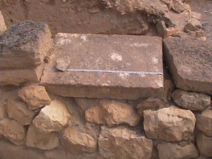Ancient Oman Fortress stone measures Babylonian cubit
