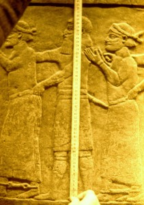 Assyrian warrior's height measures a Royal Babylonian Cubit
